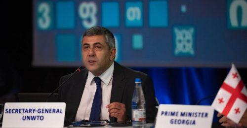 UNWTO Secretary-General Pololikashvili Nominated for Four More Years